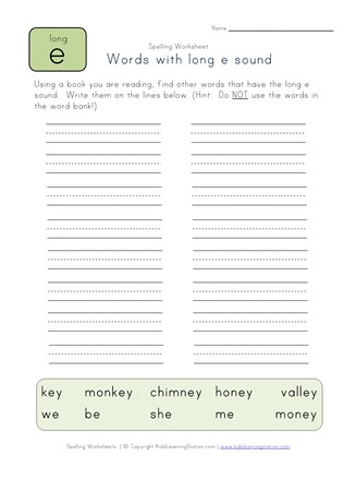 find long e ey words worksheet