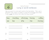 long e and ey word rainbows worksheet