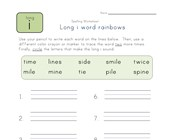 long i word rainbows worksheet