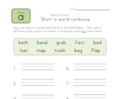 short a word rainbows worksheet