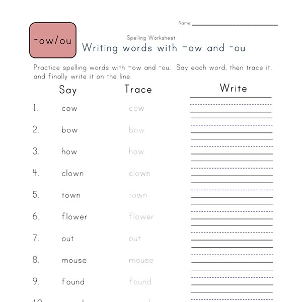 spelling exercises for 3rd grade 1000 images about. Black Bedroom Furniture Sets. Home Design Ideas