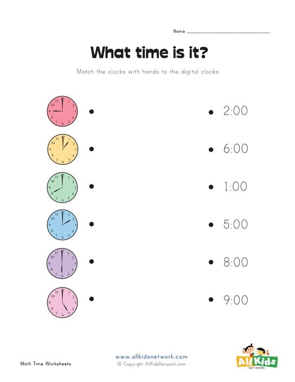 Match Analog and Digital Clocks Worksheet | All Kids Network