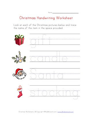 christmas worksheet handwriting