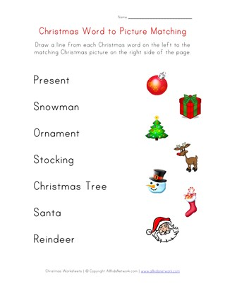 christmas word matching worksheet