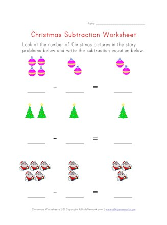 christmas subtraction worksheet