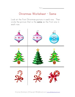 christmas worksheet same
