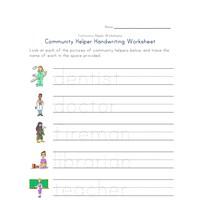 Community Helpers Worksheets | All Kids Network