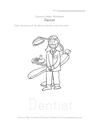 dentist worksheet