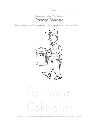 garbage collector worksheet