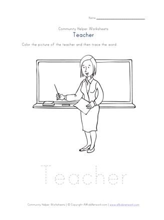 Teacher Worksheet | All Kids Network