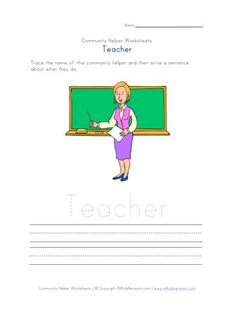 Teacher Community Helper Worksheet | All Kids Network