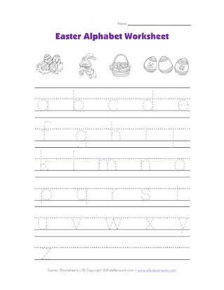 Easter lowercase letters worksheet