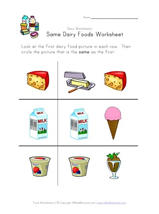 dairy same worksheet