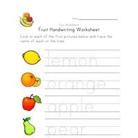 Multiply 2 Digit By 1 Digit Worksheet Pdf  Fruit Worksheets  All Kids Network Pre K Reading Worksheets Excel with Rotations Worksheet Geometry Word  Grams And Particles Conversion Worksheet Pdf
