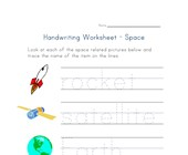 space handwriting worksheet