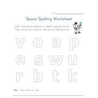 spelling worksheet
