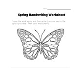 Butterfly Handwriting Worksheet