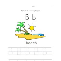 letter b beach worksheet