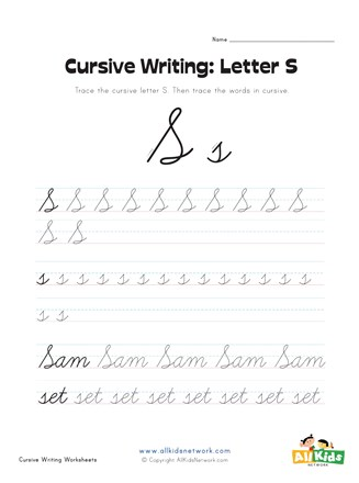 Cursive Writing Worksheet - Letter S | All Kids Network