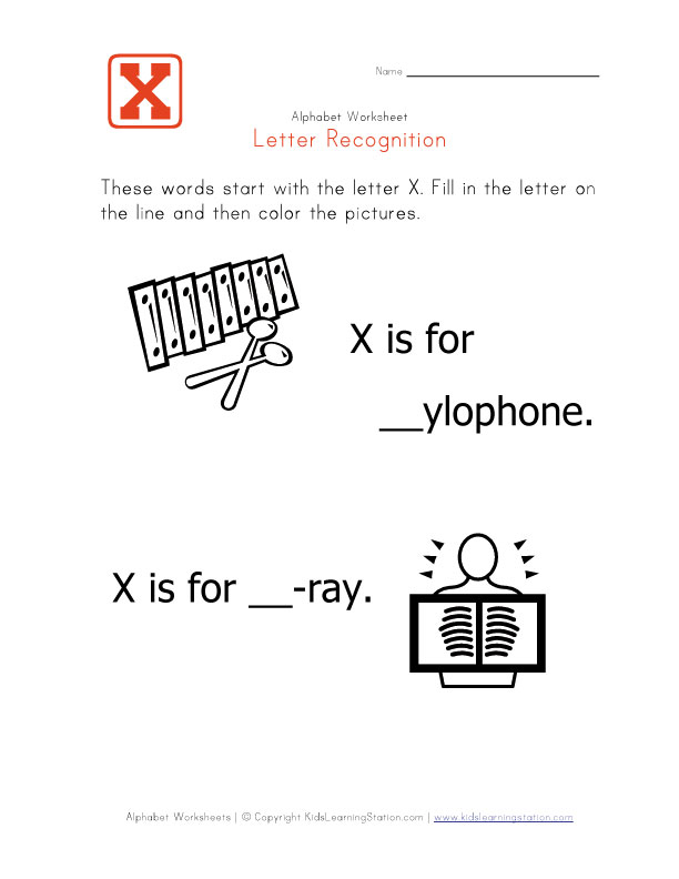 words that start with letter x