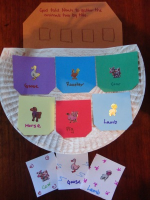 noahs ark matching game