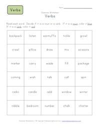 Printables Verb Worksheets 2nd Grade second grade verb worksheets all kids network