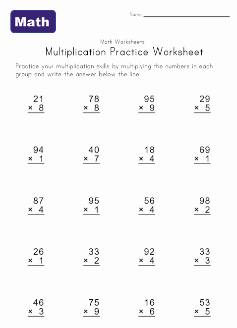 multiplication practice worksheet 1