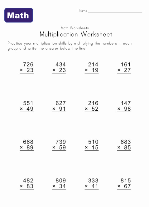 multiply worksheet 2