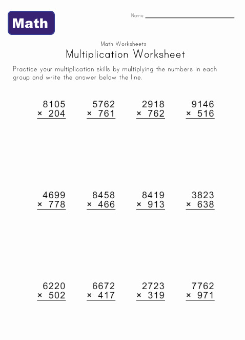 multiply worksheet 7