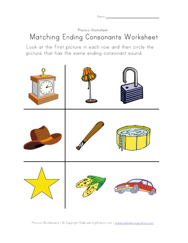 consonant sound worksheet