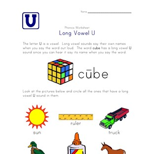long u sound worksheet