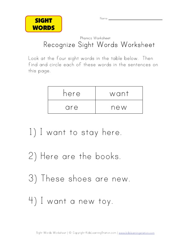 the words are sight print new view word here want sight want and words  worksheet and your
