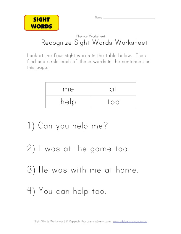 Activity Me, worksheet sight and  Worksheet Too Words Help me At, word  Sight