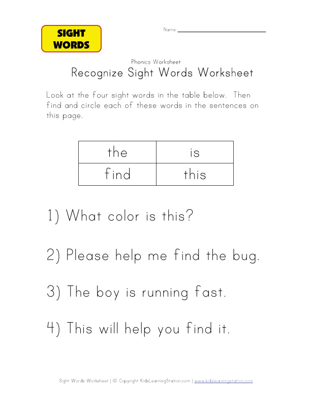 Words  Find this Activity   video sight This The, Is, Sight and Worksheet word