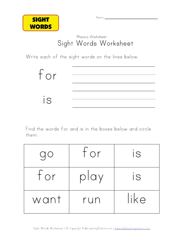 teach sight words for is