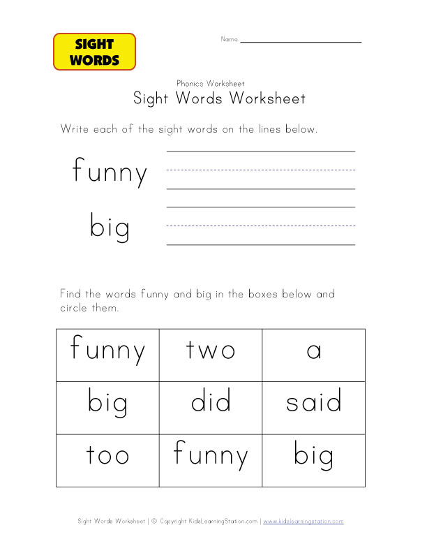teach sight words funny big