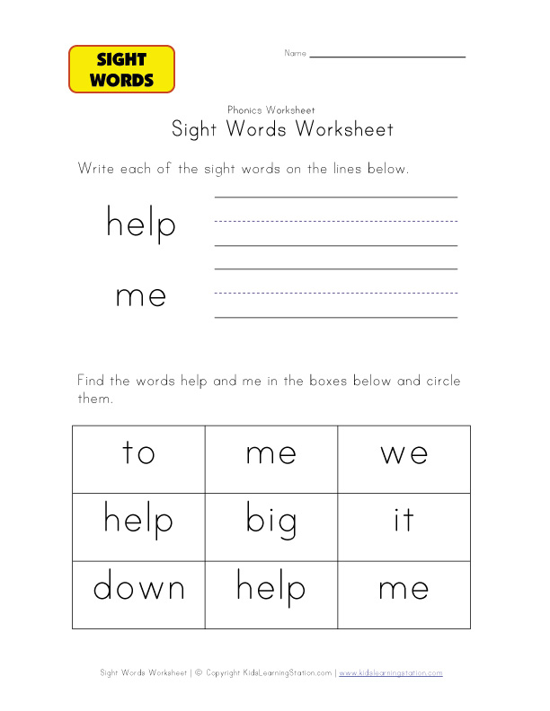 teach sight words help me