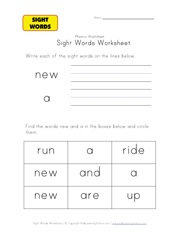 teach sight words new a