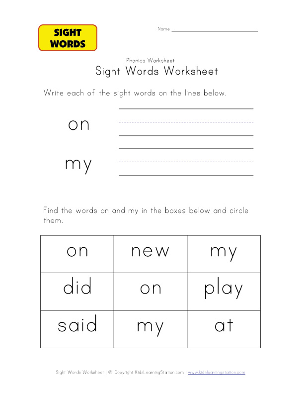 teach sight words on my