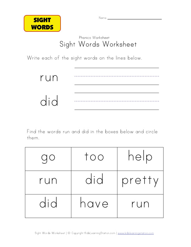 teach sight words run did