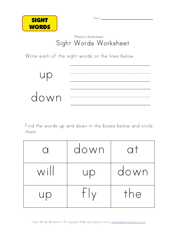 teach sight words down up