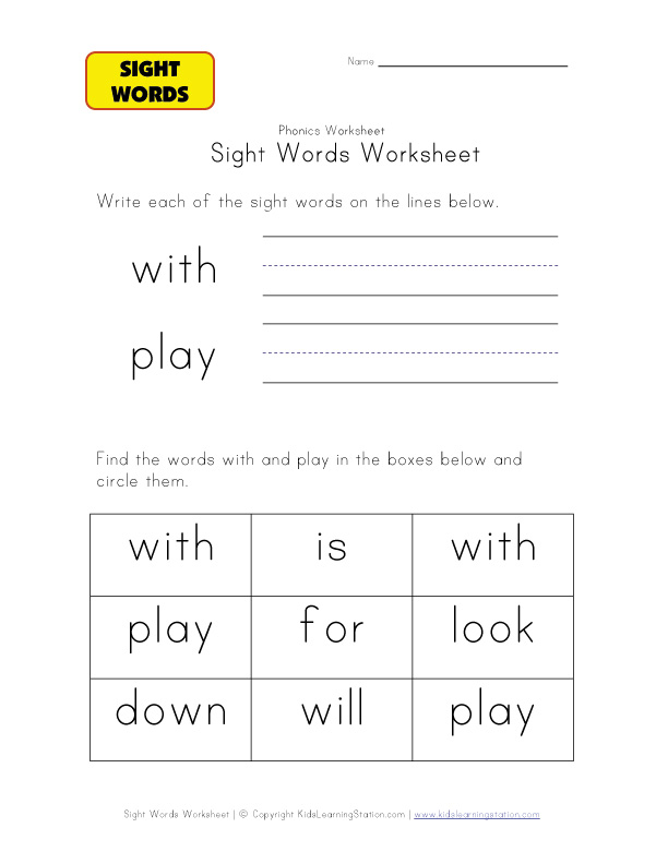 teach sight words with play