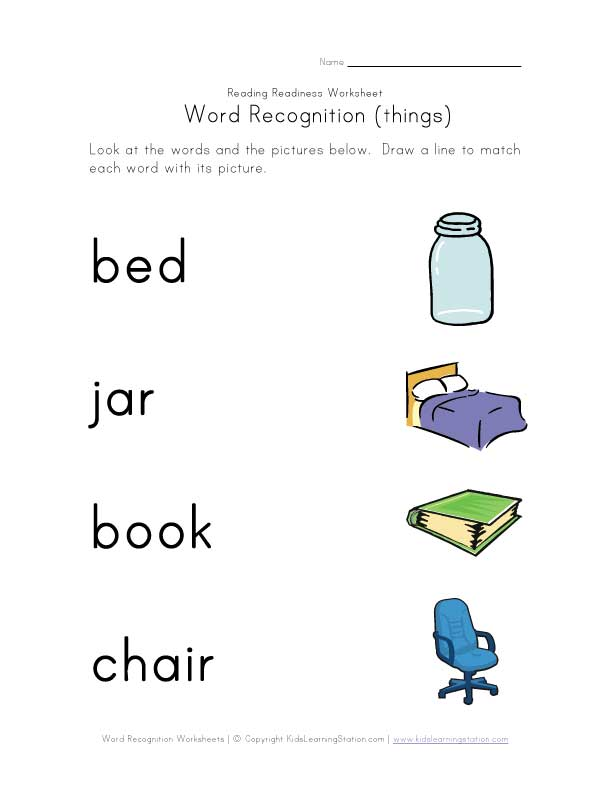 recognize words worksheet