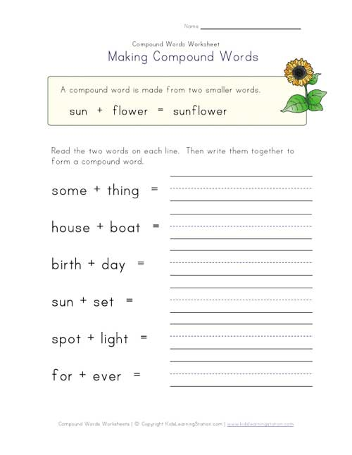 Compound Words Worksheet 1 Of 4 Kids Learning Station Pictures