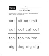 same words worksheet