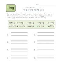 words ending in ing spelling worksheets all kids network. Black Bedroom Furniture Sets. Home Design Ideas
