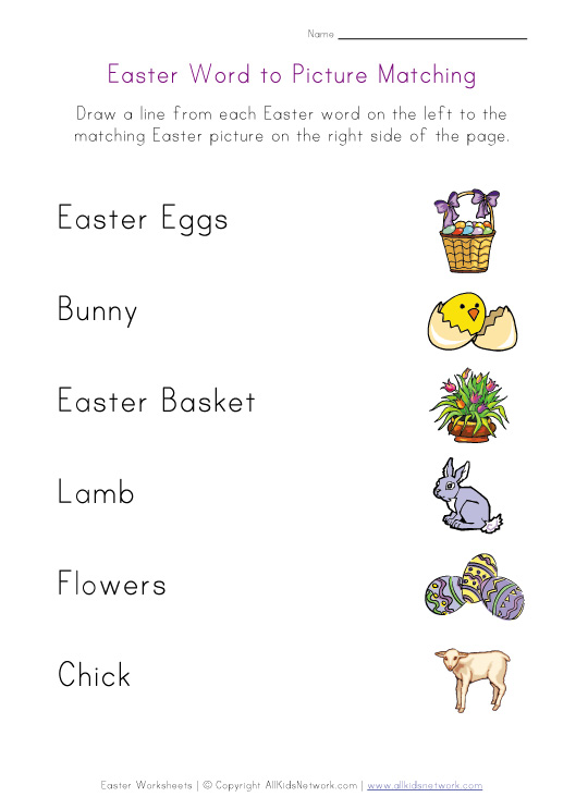 View and Print Your Easter Matching Worksheet