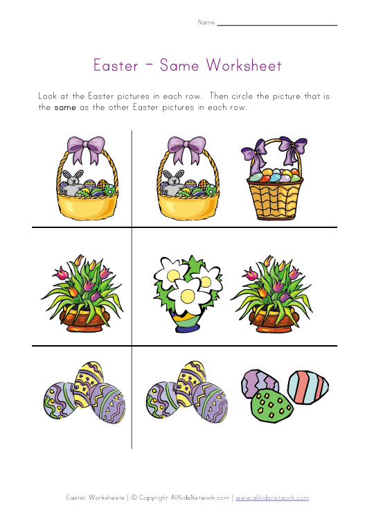 view and print your easter same worksheet