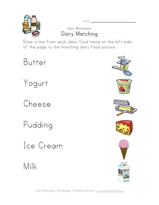 dairy matching worksheet
