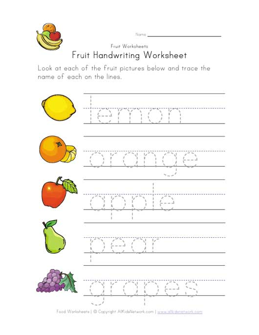 Writing homework for preschoolers – Kindergarten Name Writing Worksheets